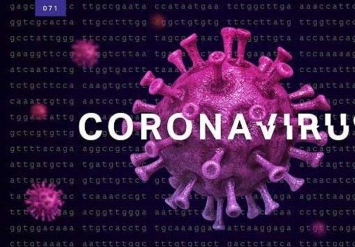 Has Coronavirus Mutated into New Form in Iran?