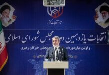 Iran Says 42.5% of Eligible Voters Took Part in Elections