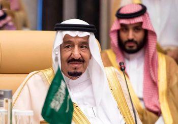 Salman of Saudi Arabia - Mohammad Bin Salman Al Saud