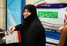 Newly-Elected Female Politician Dies of Coronavirus in Iran