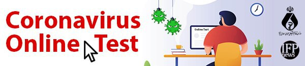 Coronavirus online test