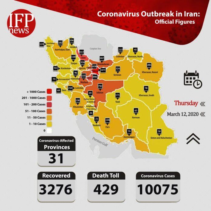 Iran Confirms 1,075 New Cases of Coronavirus