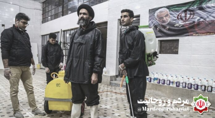 Iranians Roll up Sleeves to Help Contain Coronavirus Outbreak