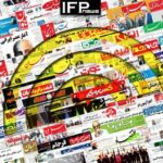 Iranian Newspapers