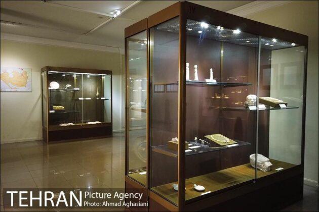 Reza Abbasi Museum