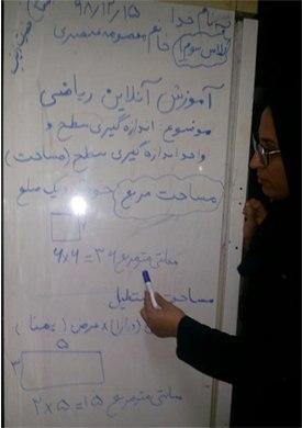 School Education in Iran During Coronavirus Days