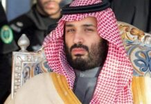 'Bin Salman's Purge of Royals Stems from His Paranoia'