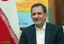 Iran's first vice president