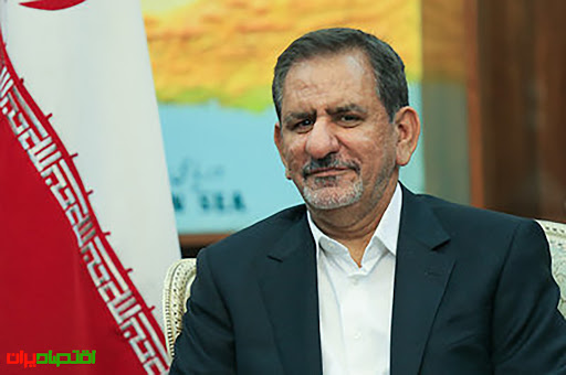 Iran's first vice president
