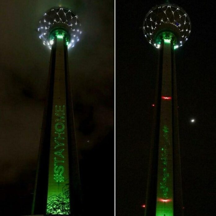 Milad Tower Turns Green in Praise of Medical Staff
