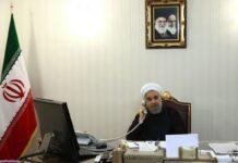 President: Iran Ready to Share Experience in Coronavirus Battle with Qatar