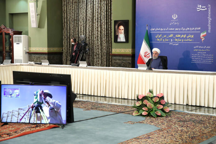 President Inaugurates Major Energy Projects in Tehran Province