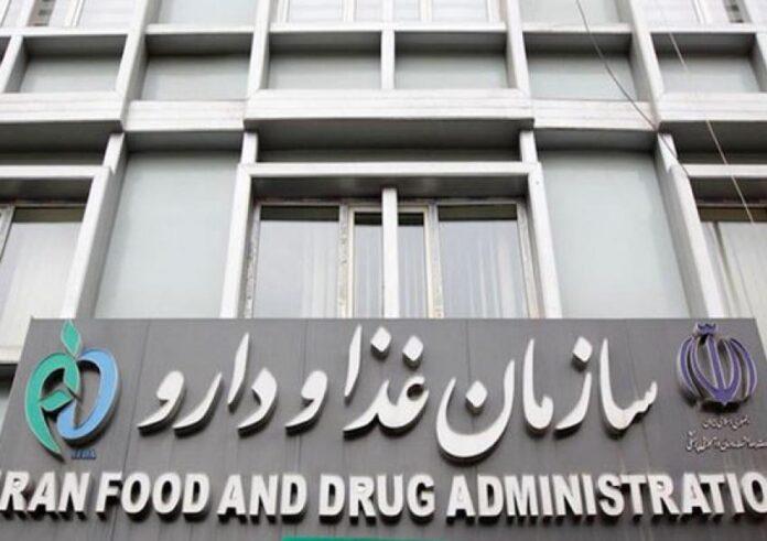 Favipiravir Efficacy Test Results Still Pending: Iranian Official