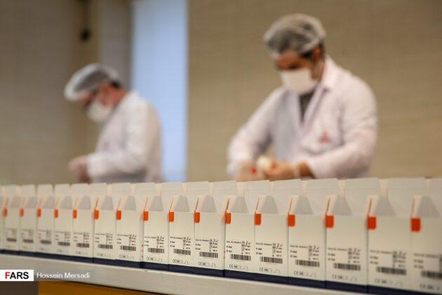 Iran Starts Mass Producing PCR, Serologic COVID-19 Diagnostic Kits