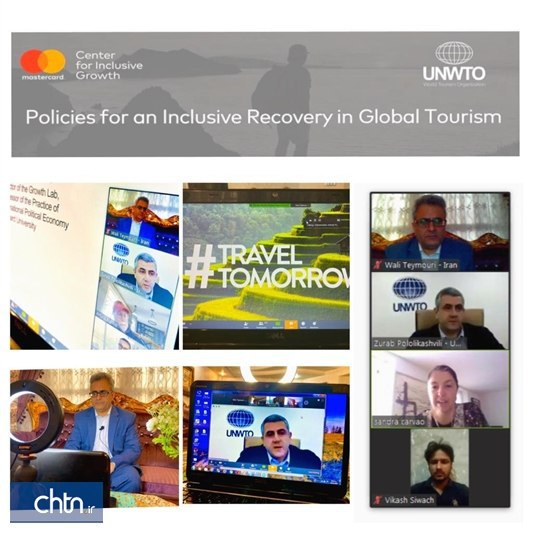 Iran, Other UNWTO Members Discuss Ways to Revitalize Tourism Industry