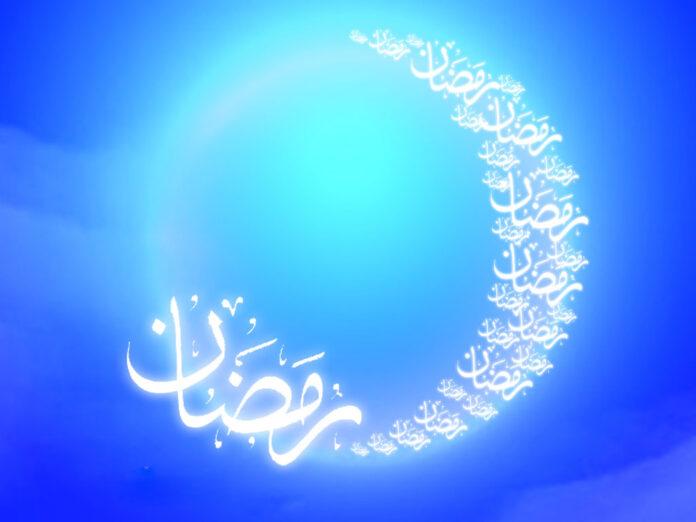 Iran Congratulates Leaders of Muslim States on Arrival of Ramadan