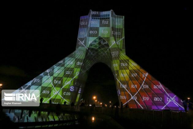 Coronavirus Solidarity Videomapping on Tehran Azadi Tower