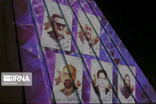 Iran Expresses Solidarity with World on COVID-19 in Videomapping Event
