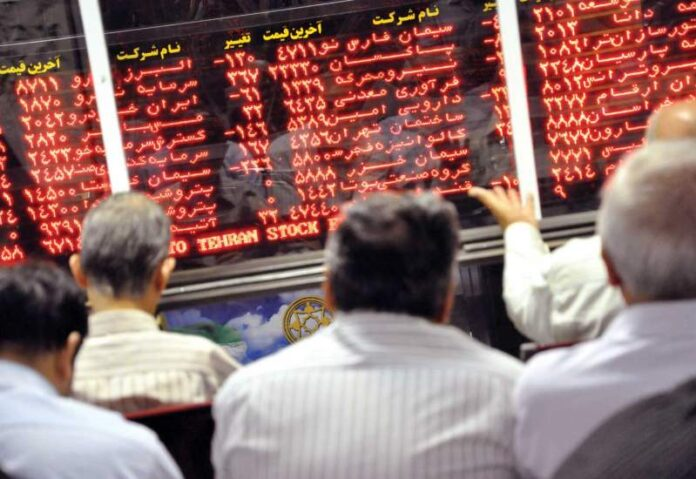 Iran Gov't Selling Shares of Huge State Companies at Stock Market