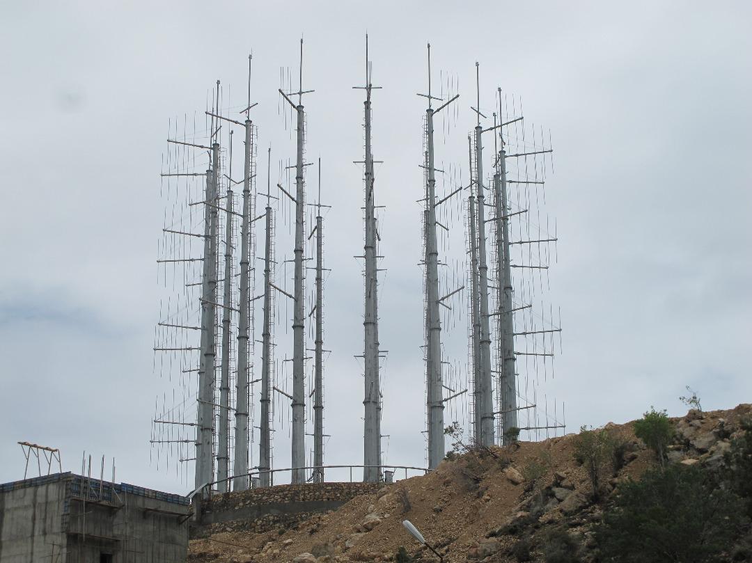 Iran Unveils Two Modern Strategic Radar Systems 2