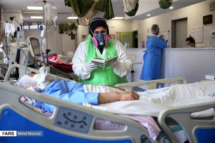 Iranian Nurses Reciting Quran to COVID-19 Patients
