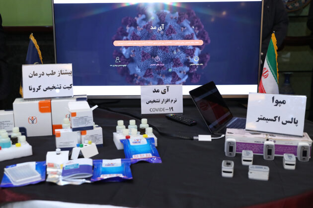 Rouhani Visits Exhibition of Homegrown Products Used for Anti-Corona Fight