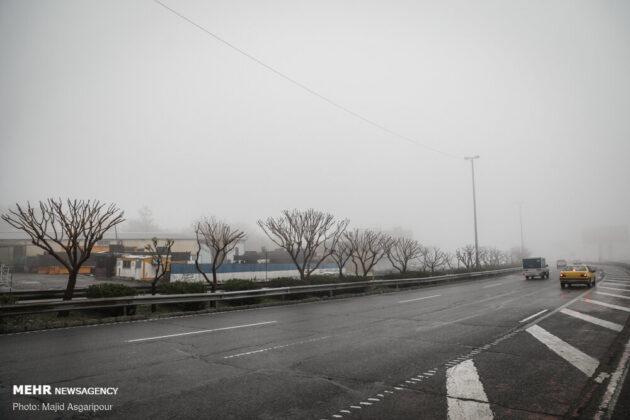 Tehran in Fog