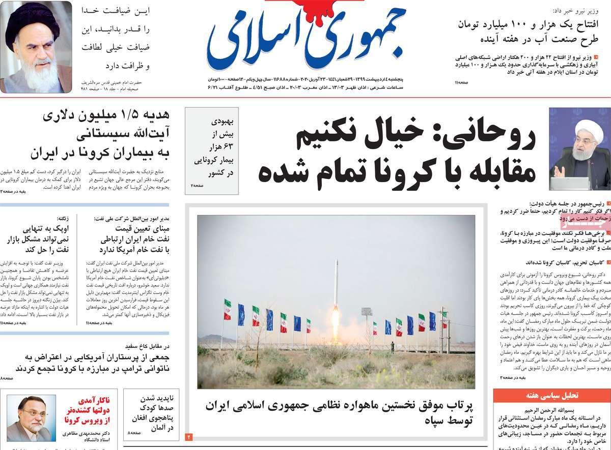 Jomhouri Eslami daily