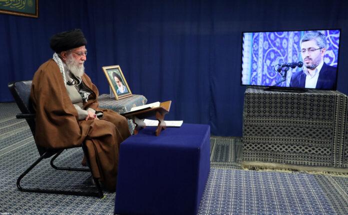 Iran's Leader Attends Quran Recitation Ceremony via Video-Conference