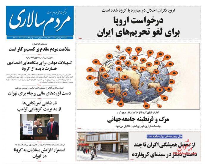 Mardom news