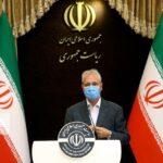 New US Sanctions Not to Affect Iran's Activities: Spokesman