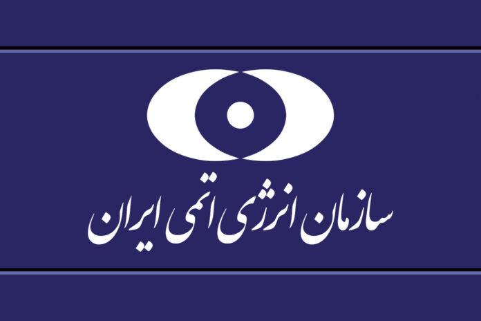 Iran Thanks IAEA for Providing Corona Rapid Diagnosis Device