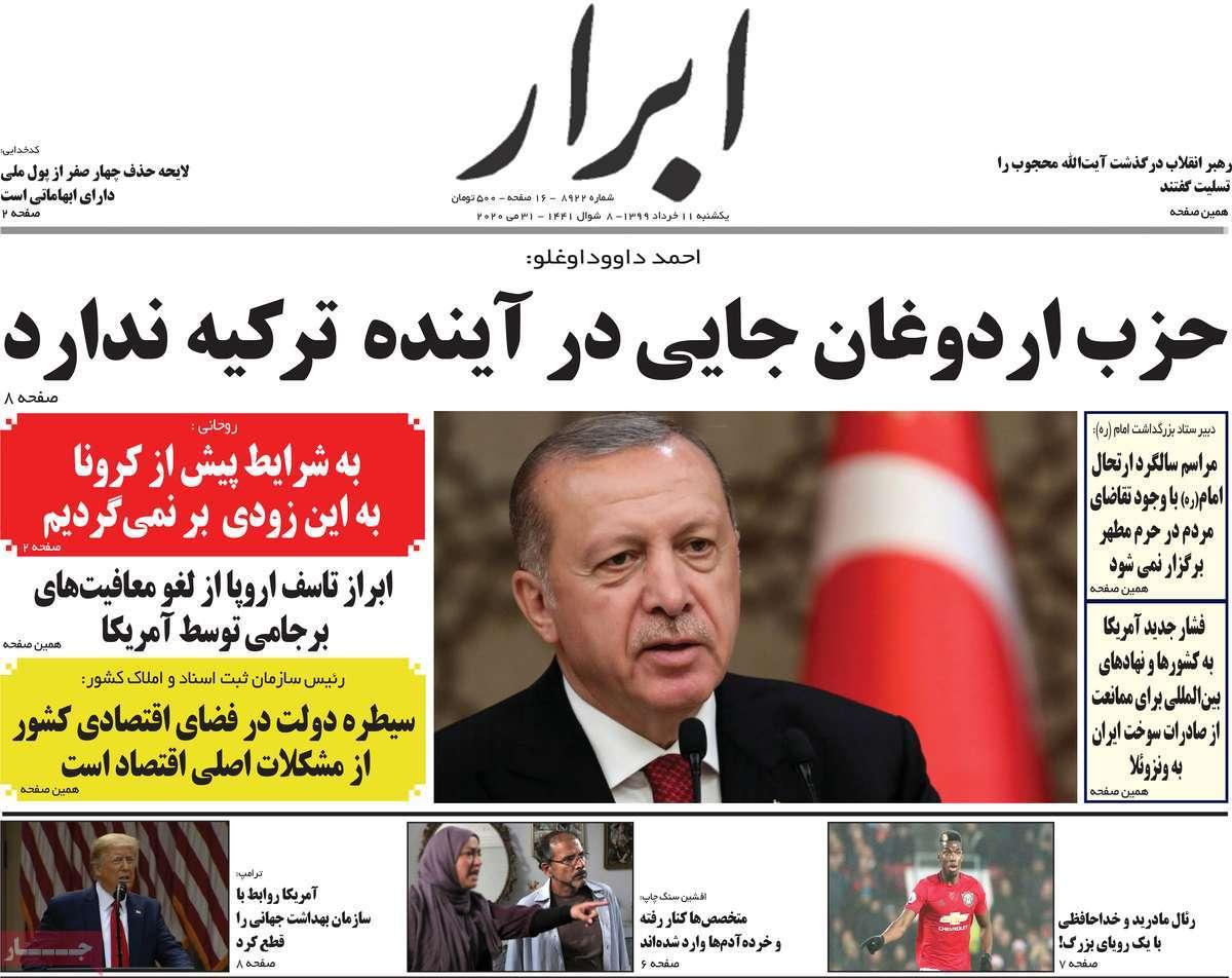 Protestos dos EUA contra a morte de George Floyd são manchetes no Irã 2