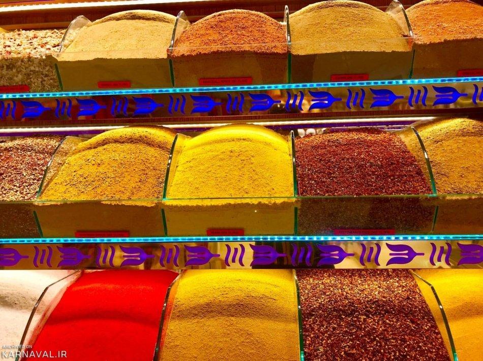 Colourful Spices in Iran's Qeshm Island