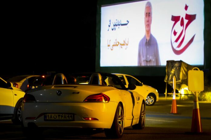Drive-in Cinema in Iran after 40 Years