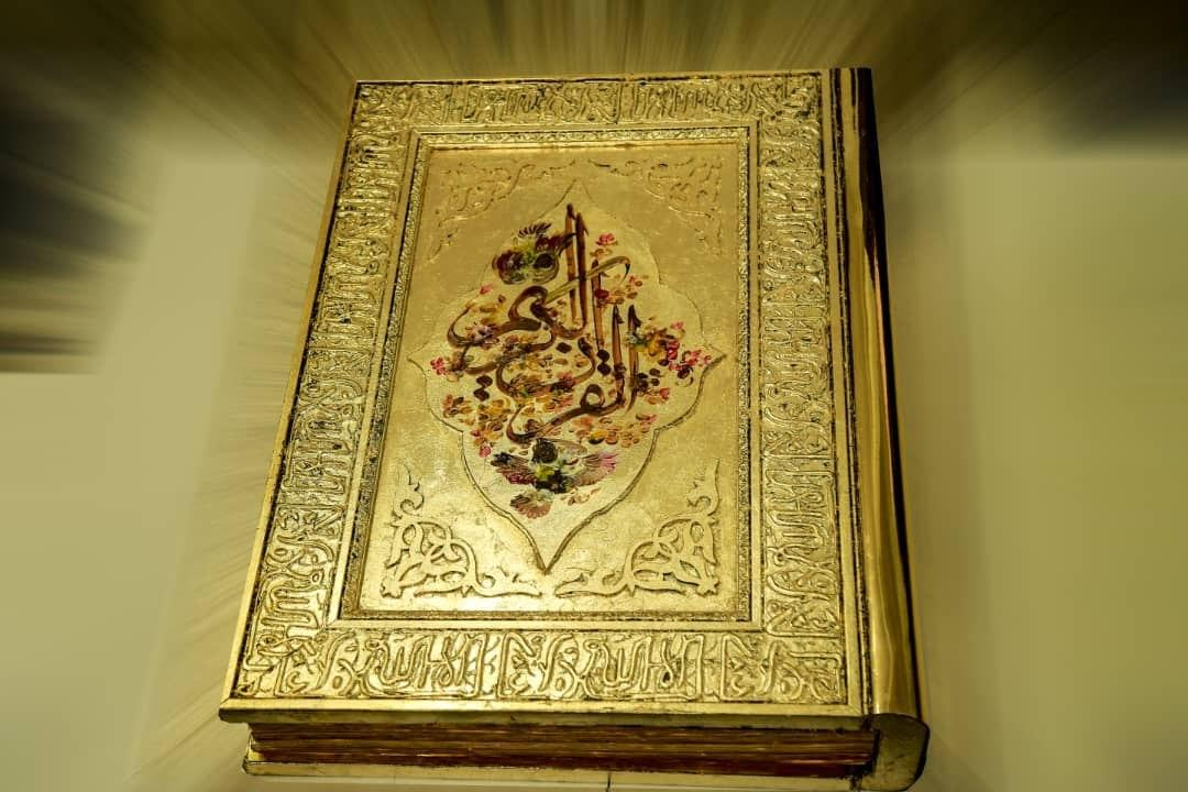 Quran Written with Golden Ink in Iran