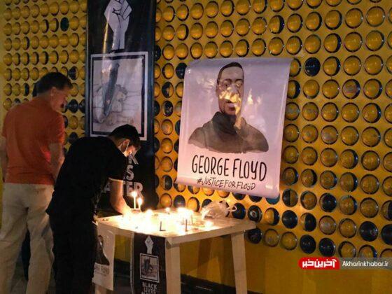 Iranian People Hold Vigil for George Floyd
