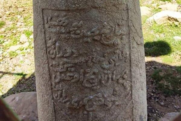 Historic Polo Field Found in Western Iran