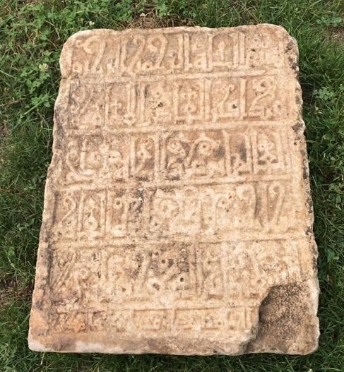 Antique Stone Inscription Found in Western Iran