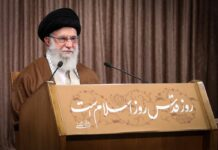 Iran Leader Says 'Virus of Zionism' Will Be Eliminated