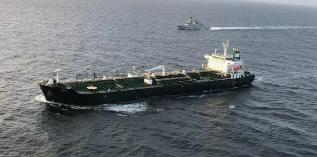 Fourth Iranian Tanker Sails into Venezuela Waters
