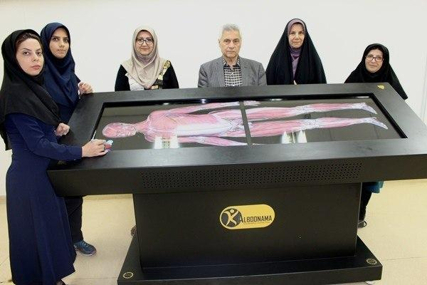 Iran Develops Virtual Anatomy Table to Reduce Dissection Costs 4