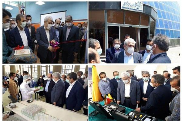 Iran Inaugurates Several Technology Centres in Bushehr Province