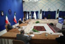 US' Defunding of WHO 'Strategic Mistake', Iran Tells NAM Summit