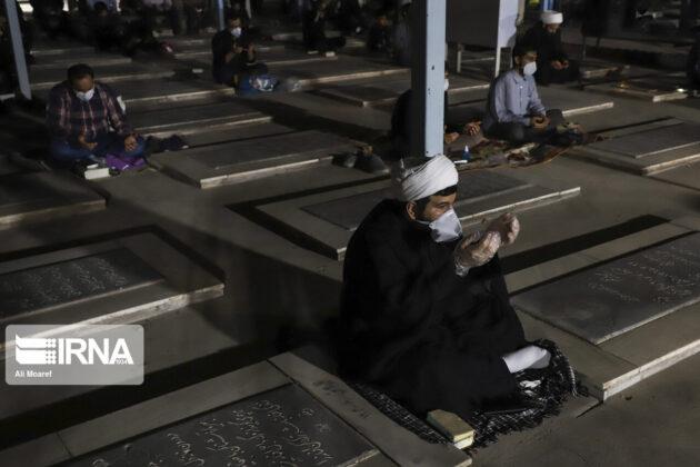 Religious Rituals of Ramadan in Iran