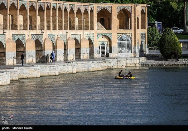 Isfahan in Spring