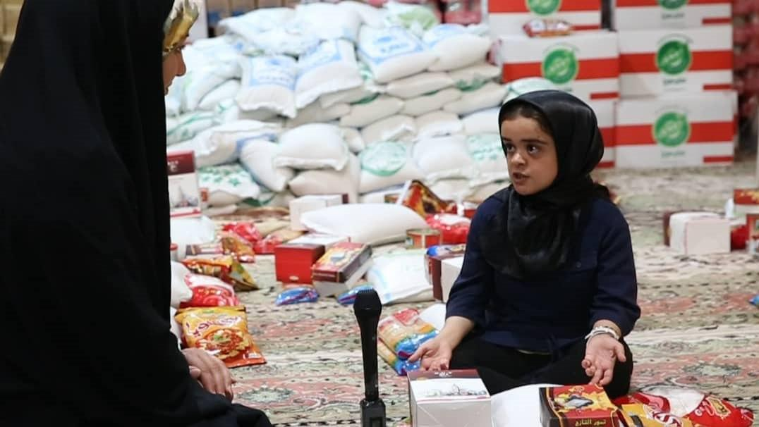 Little People Join Popular Campaign to Help Poor in Iran 2
