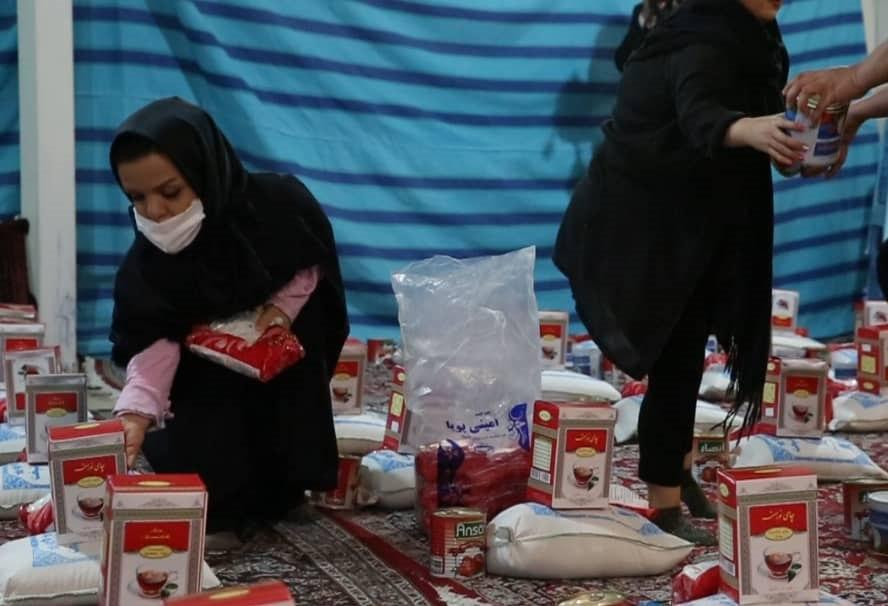 Little People Join Popular Campaign to Help Poor in Iran 3