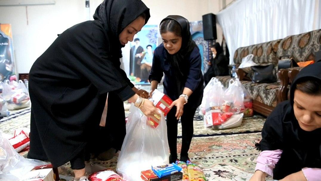 Little People Join Popular Campaign to Help Poor in Iran 4