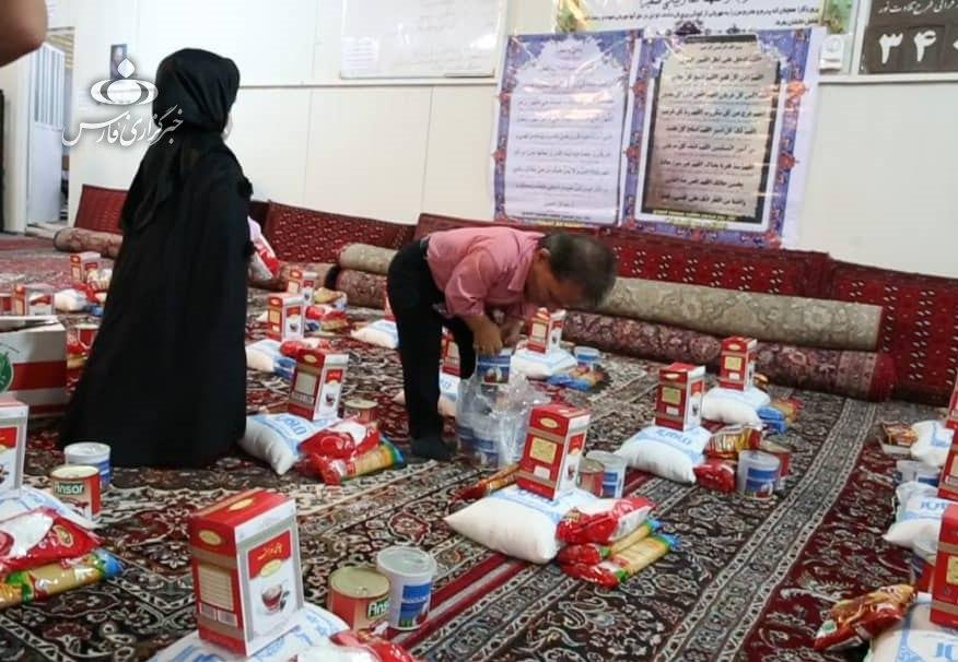 Little People Join Popular Campaign to Help Poor in Iran 7